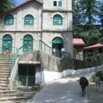 First stop: the Landour Language School ...